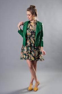 Ark & Co. Green Vegan Leather Jacket